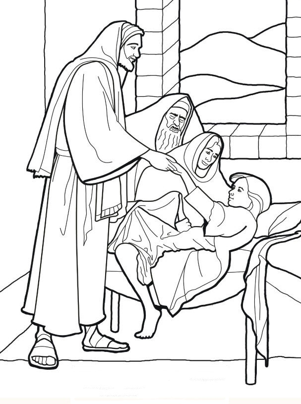 Iglesia de Niños | Dios ama a los niños | Página 14